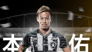 Honda no Botafogo
